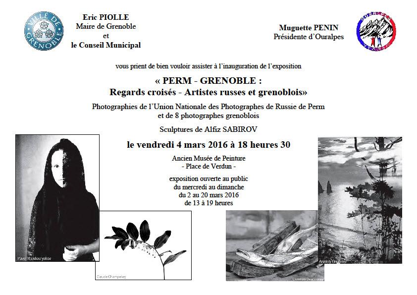 Expo Perm-Grenoble 2016